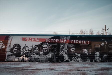 """Опубликованы фото, как выглядит """"Поезд Победы"""", приехавший в Тверскую область"""