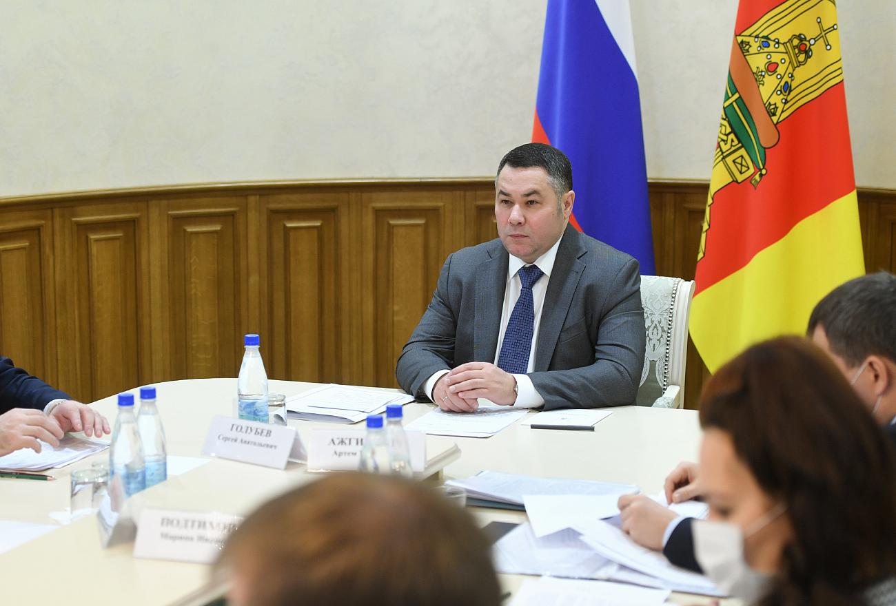 Больше 10 миллионов направят на социально значимые проекты в Тверской области
