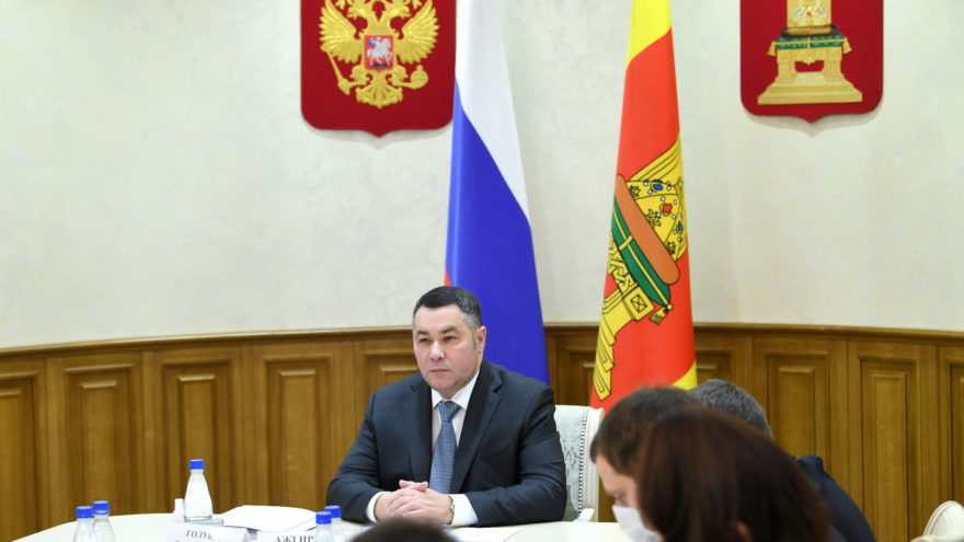 Два предприятия Тверской области получат 35 миллионов на развитие производств