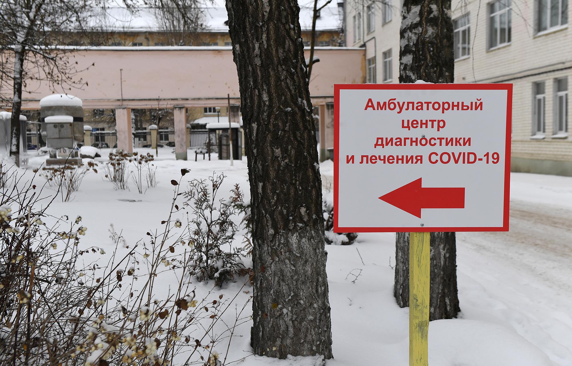 Больше 11 тысяч жителей Тверской области приняли в центрах амбулаторной помощи