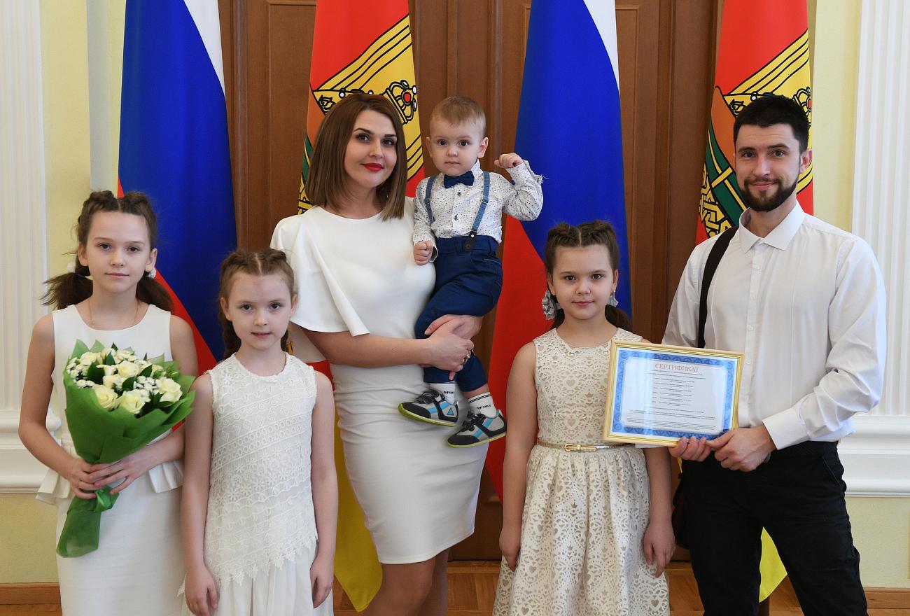 На 1000 многодетных семей стало больше в Тверской области