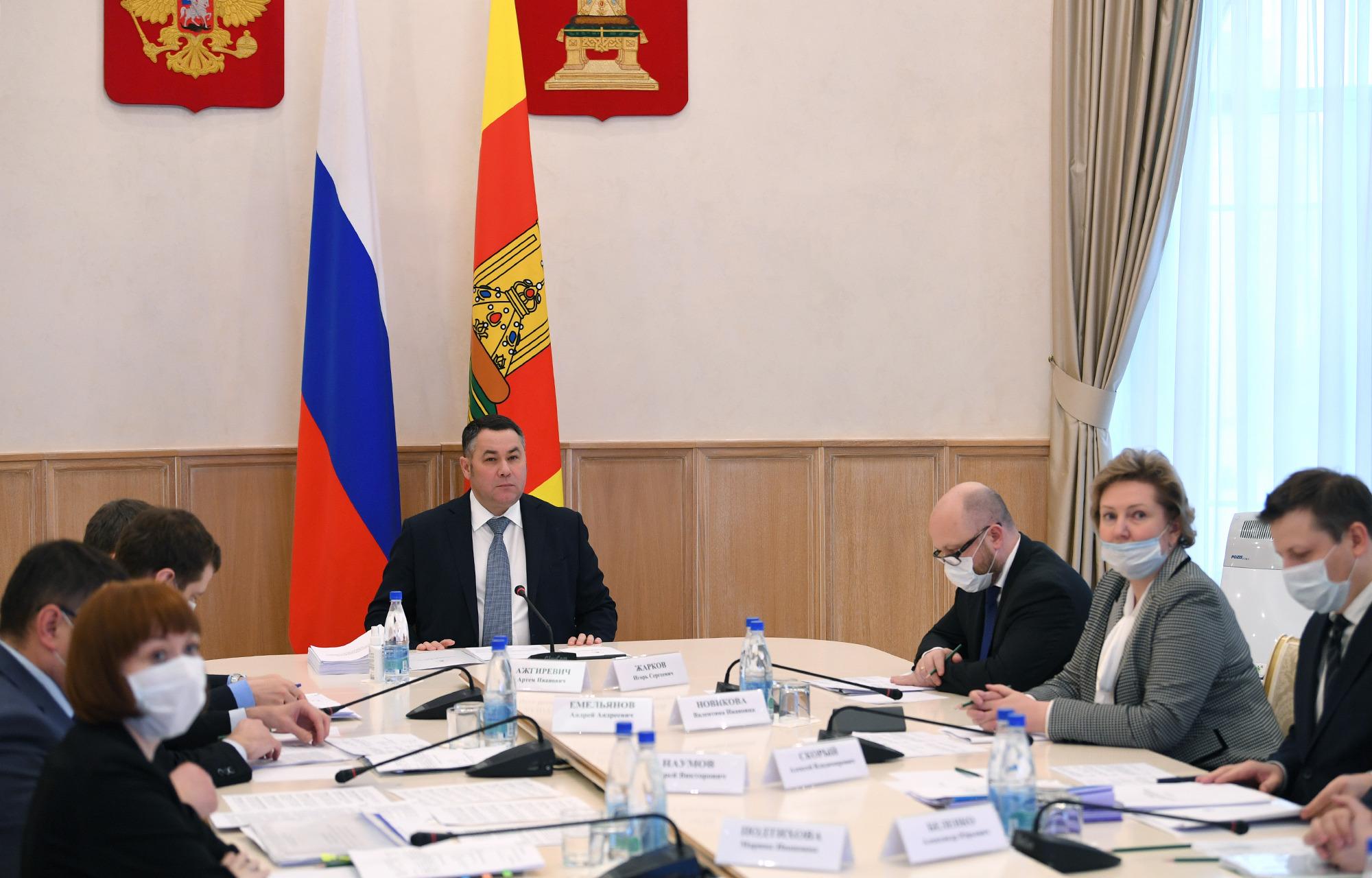Ещё на 10 территориях в Тверской области запретили складировать ядохимикаты и рубить лес