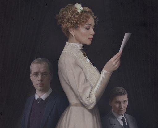 Премьера «Гранатового браслета» состоится в Театре драмы в середине марта