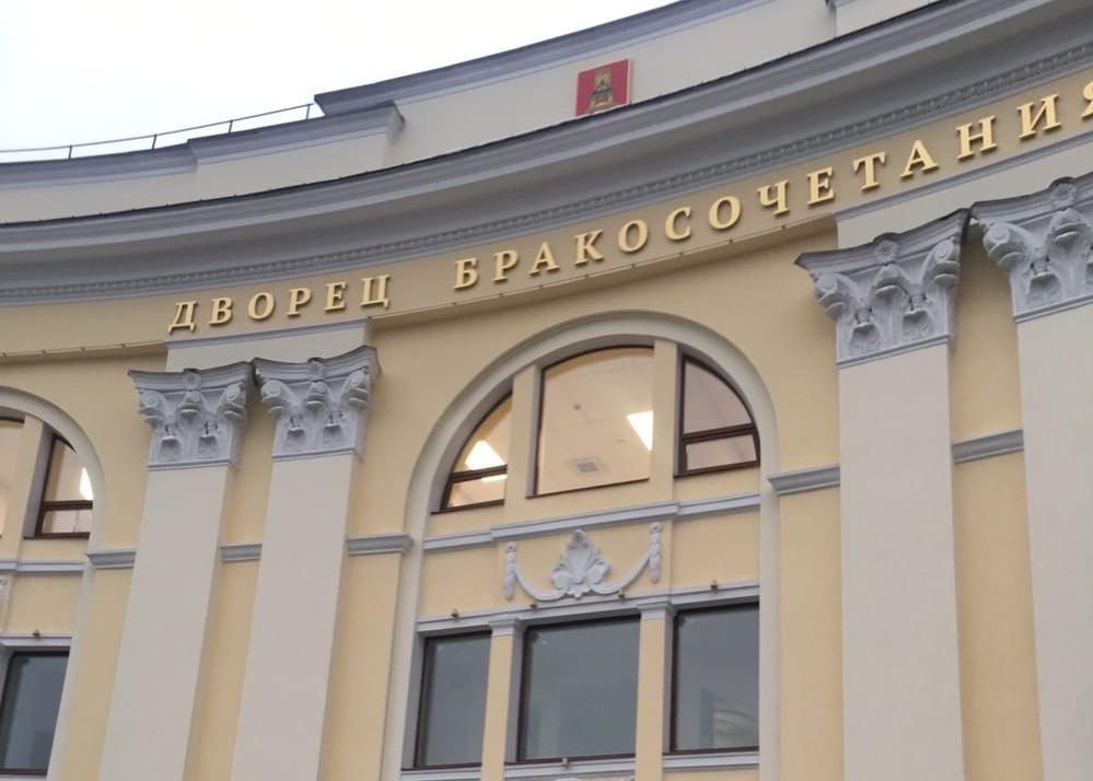 Около нового Дворца бракосочетания в Твери перекрыли дорогу