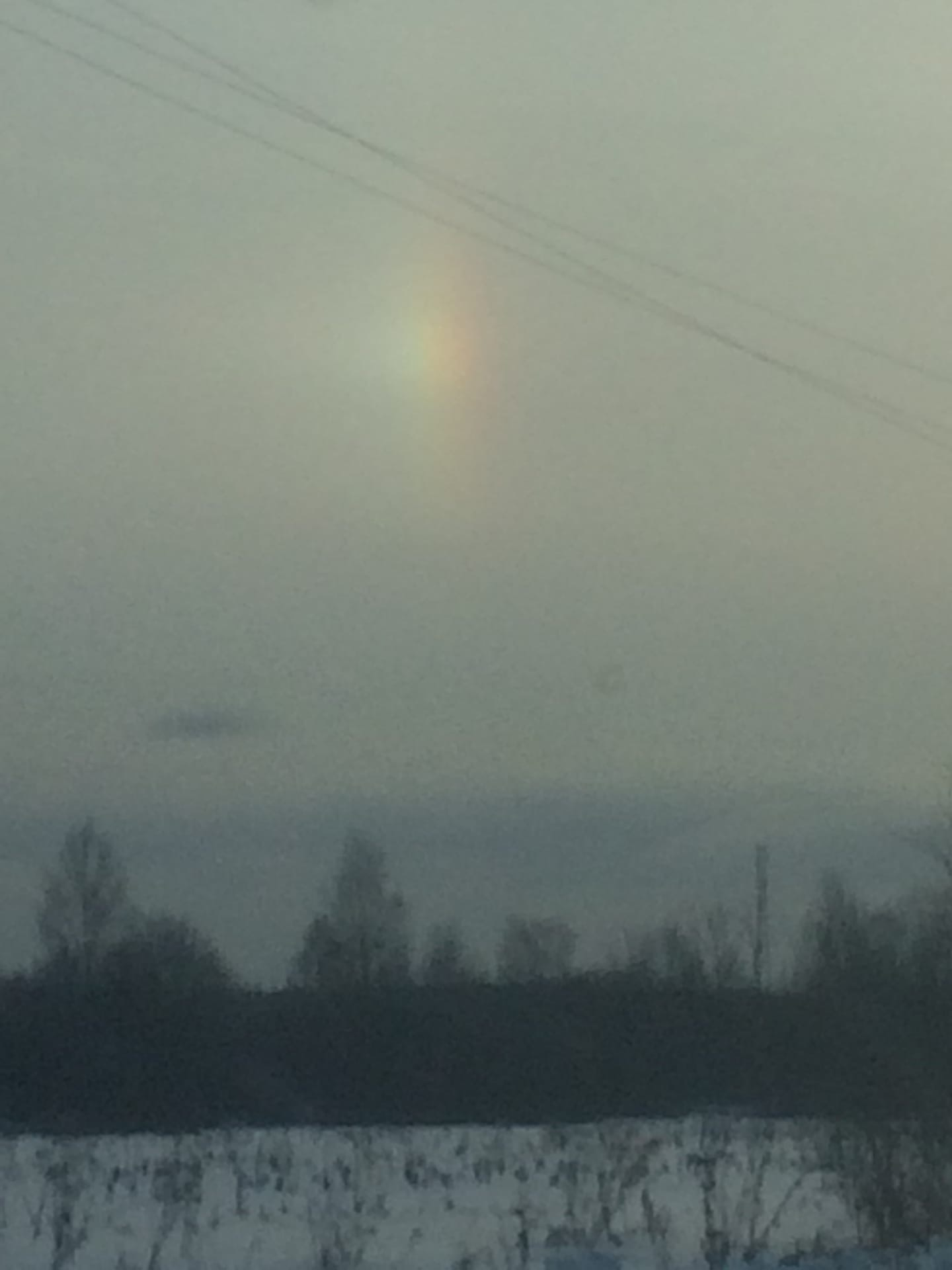 "Тверитяне спорят, что за странную ""зимнюю радугу"" видели в небе"