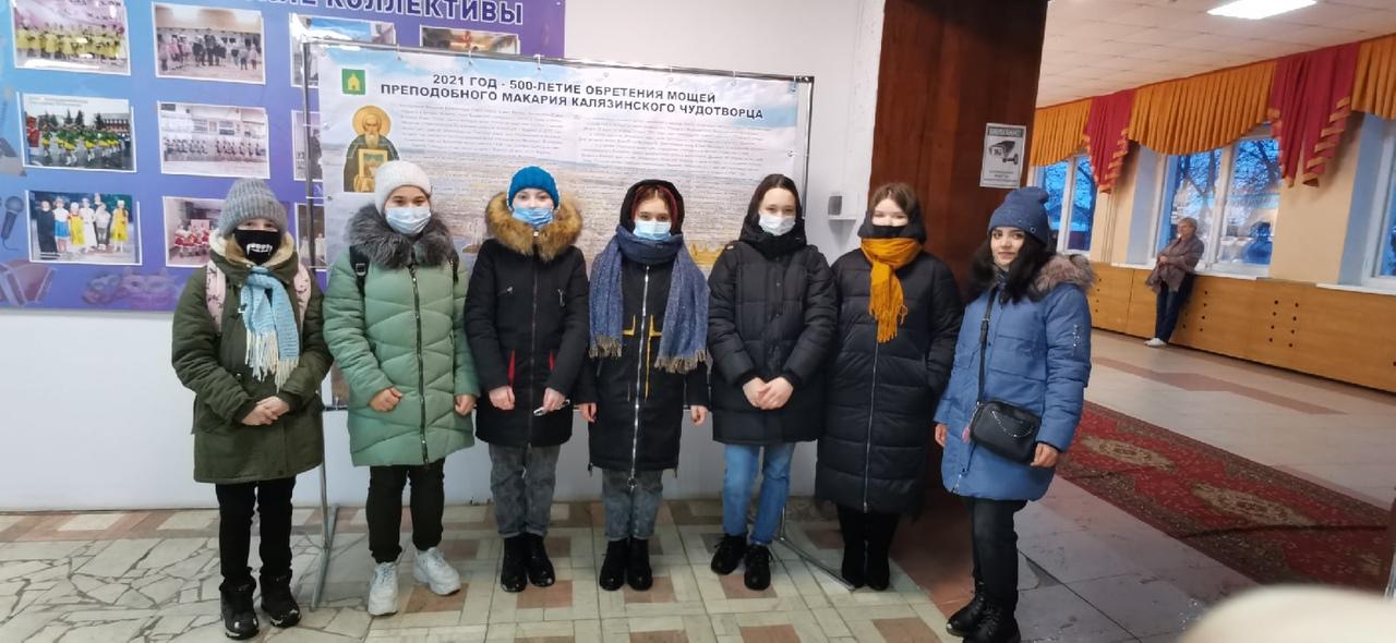 """Калязинские студенты посетили творческий вечер """"С верой в Россию"""""""