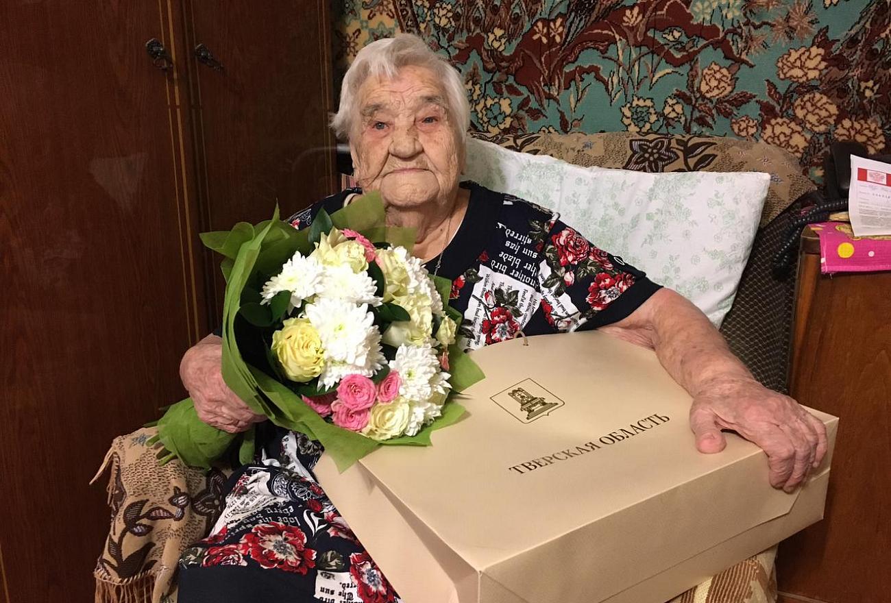 Участница Великой Отечественной войны Мария Федюнина празднует столетний юбилей в Твери