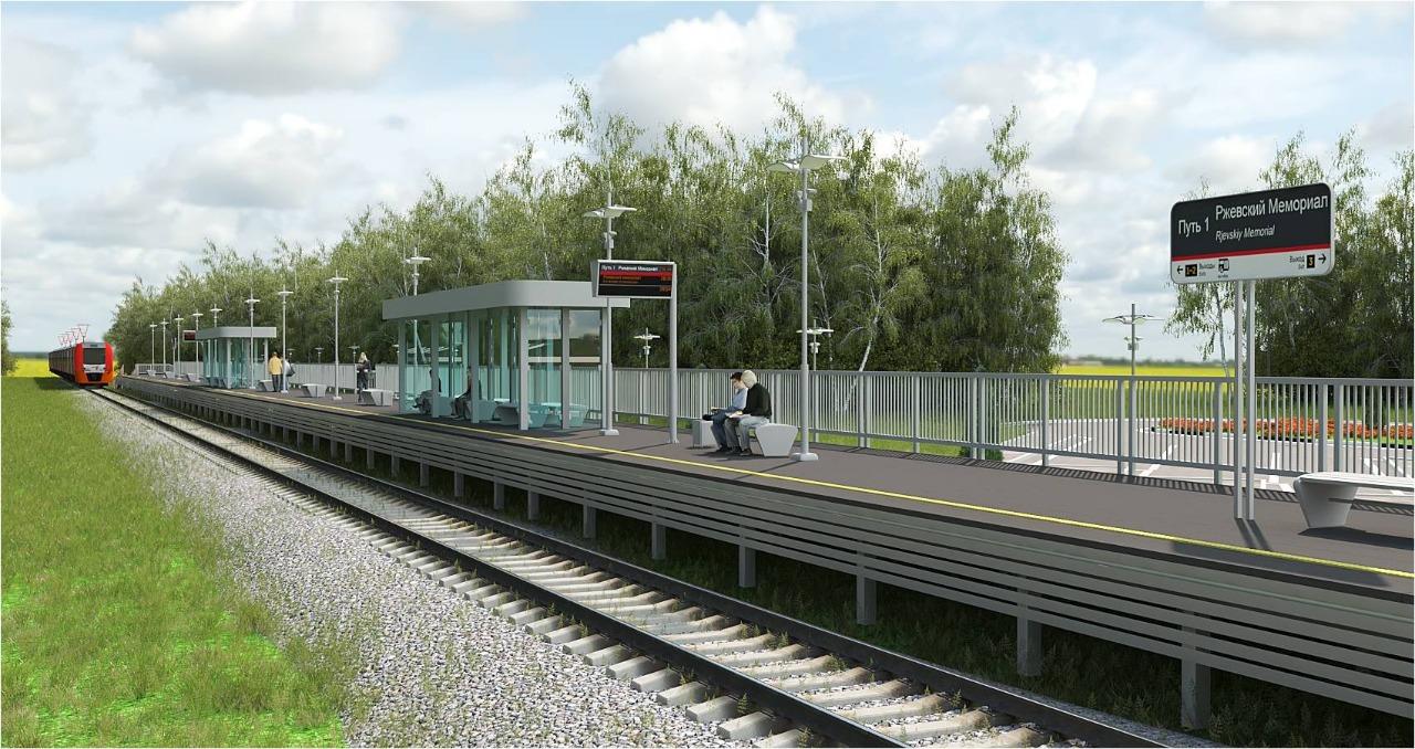 Жители Тверской области выбрали название новой станции у Ржевского мемориала