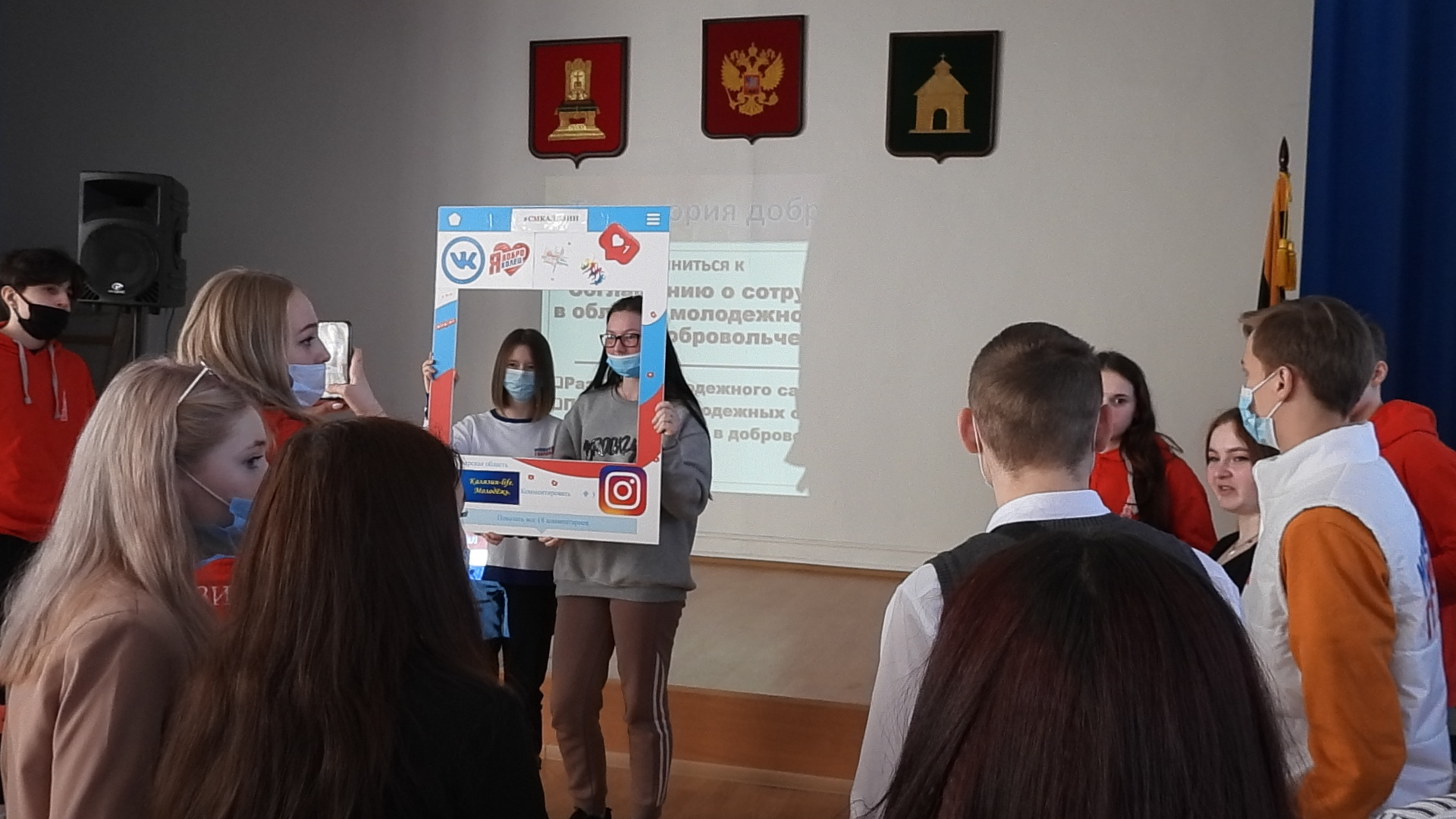 В Калязине открылся межмуниципальный молодежный форум