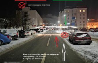 Автомобиль в Твери сбил стоящую женщину и скрылся