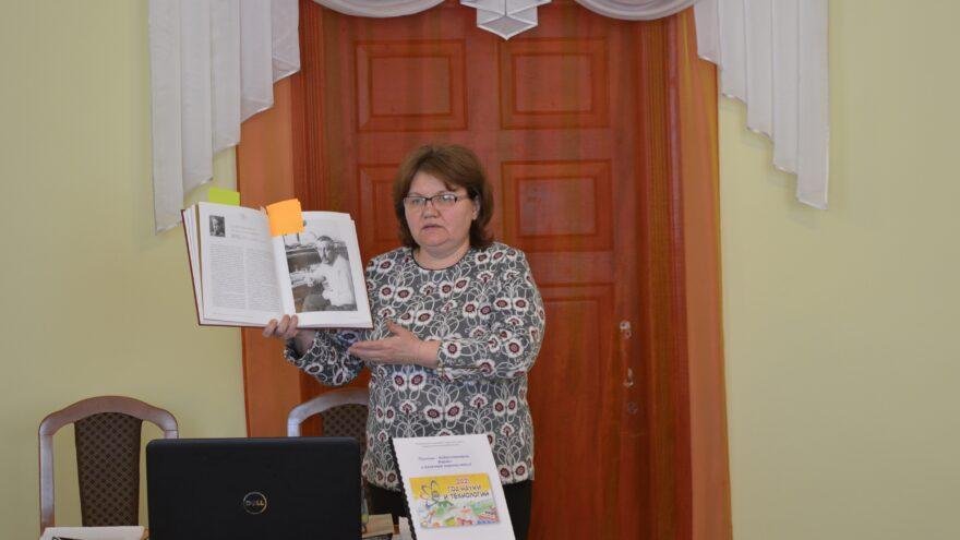 Семинар сельских библиотекарей провели в Торопецком районе