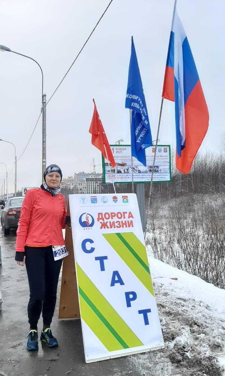 """Тверские атлеты установили личные рекорды в марафоне """"Дорога жизни"""""""