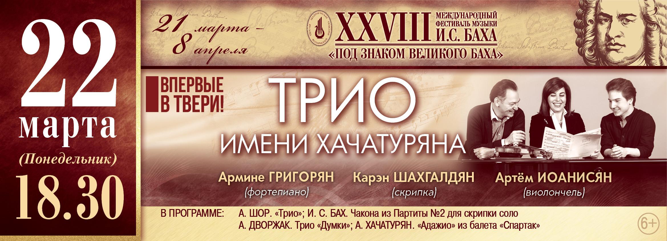 Ансамбль мирового уровня из Армении впервые выступит в Твери