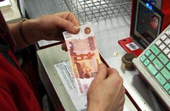 Парень знал, что купюра фальшивая, но расплатился ею в Тверской области