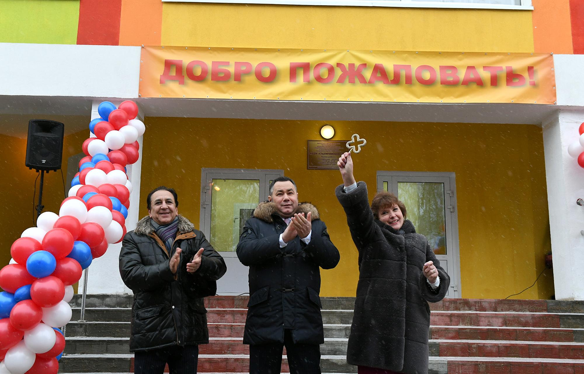 Пятилетка губернатора Игоря Рудени: все внимание – институту семьи