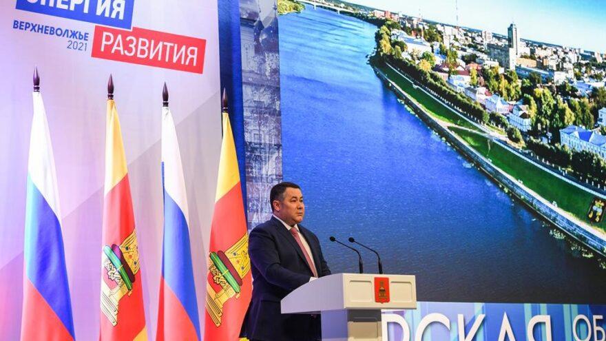 Энергия развития: главные тезисы Игоря Рудени на форуме муниципальных образований