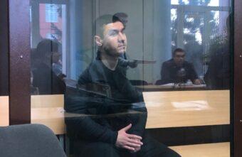 Участник смертельного ДТП в Твери Эмиль Байрамов выступил с последним словом