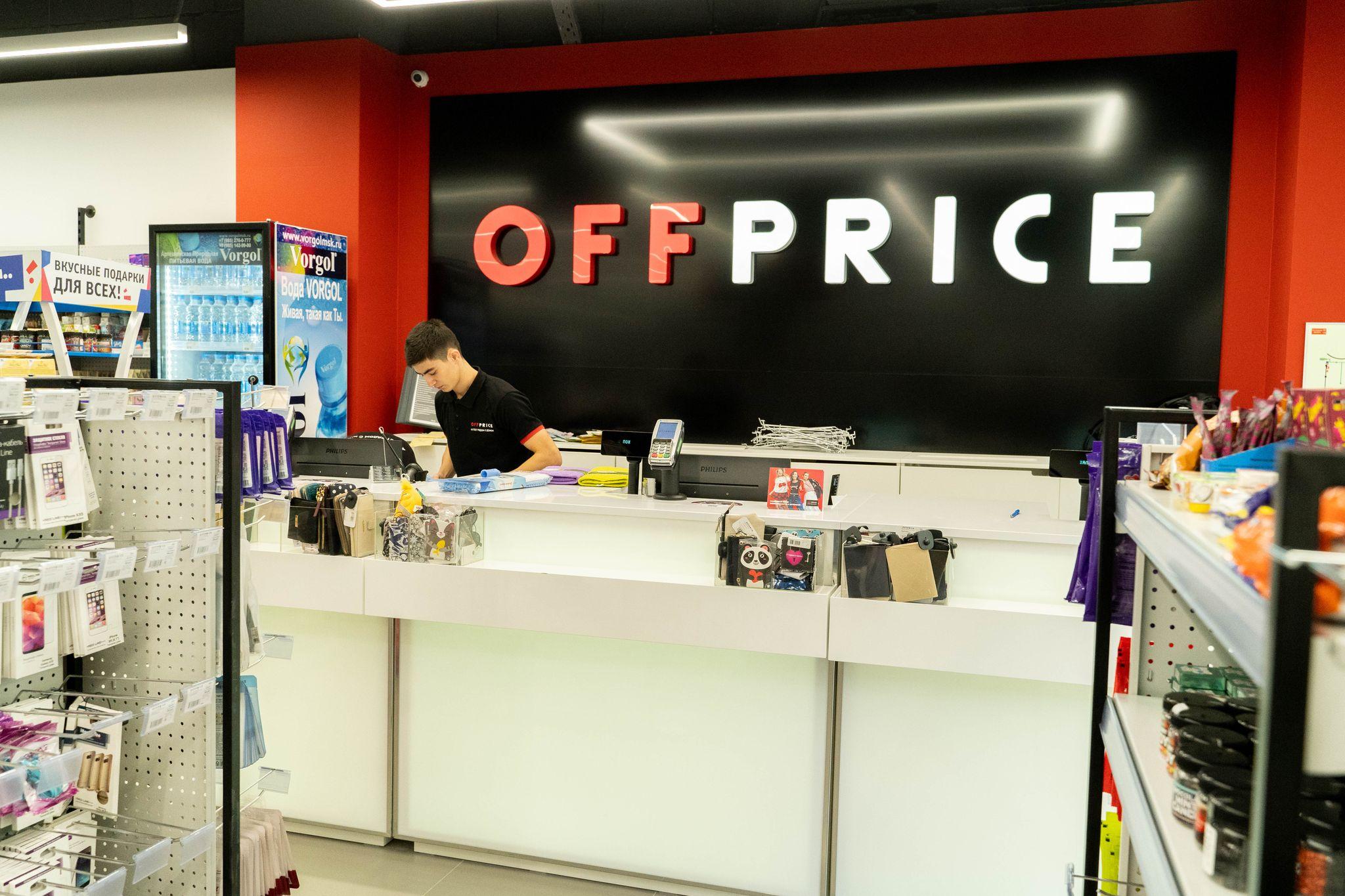 OFFPRICE в Твери приглашает на выгодный весенний шопинг