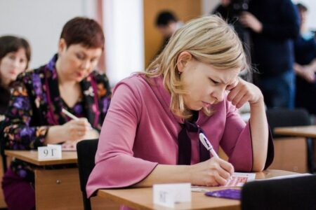 В Тверской области родители выпускников тоже будут сдавать ЕГЭ