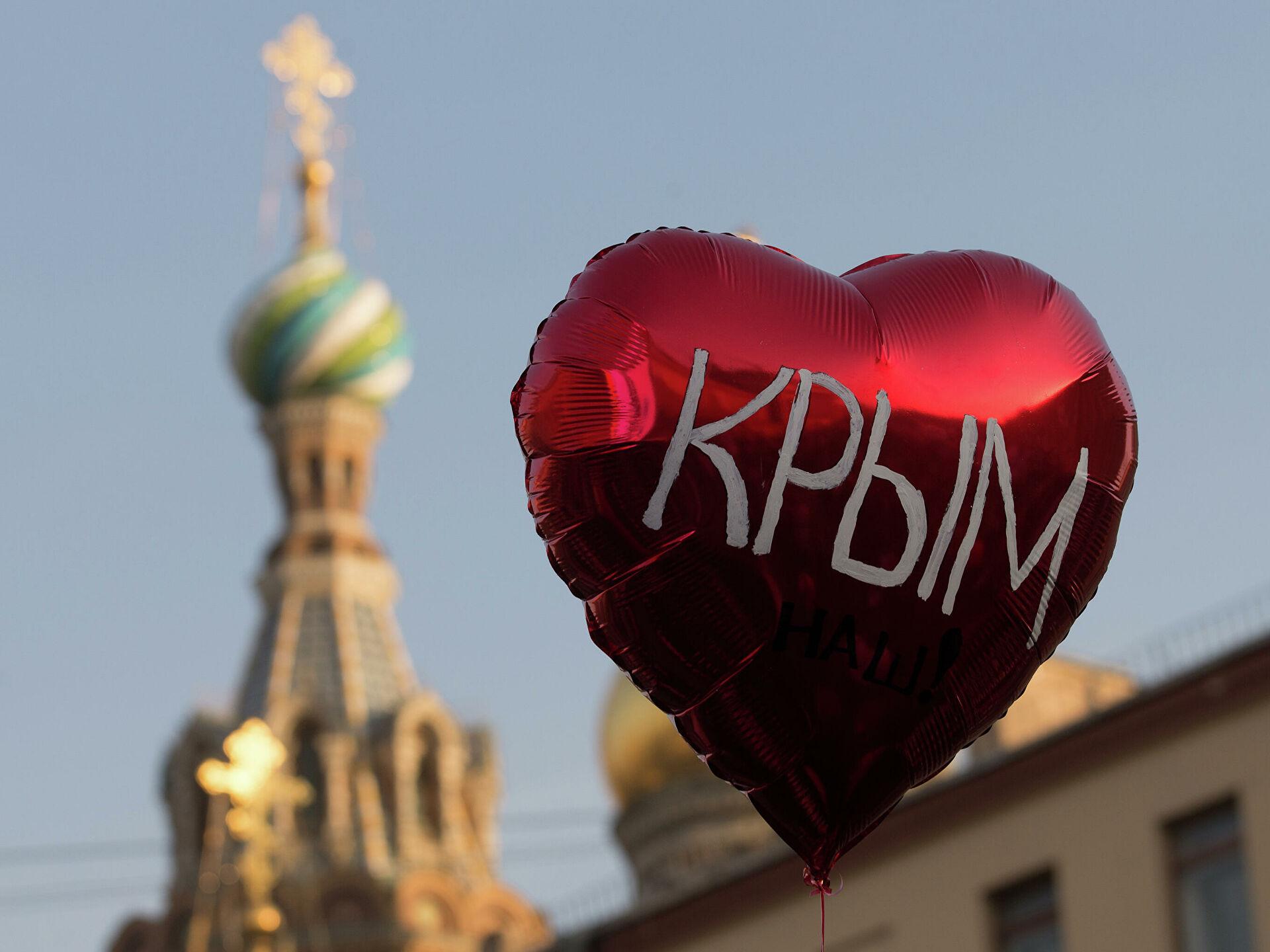 В Тверской области годовщину присоединения Крыма отметят квизом