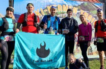 Тверские бегуны преодолели десятки километров гор и долин Крымского полуострова