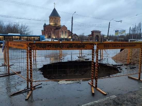 На Волоколамском проспекте в Твери из-за коллектора провалился асфальт