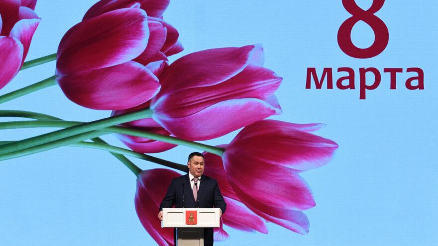 Игорь Руденя рассказал, как в его семье отмечают 8 Марта