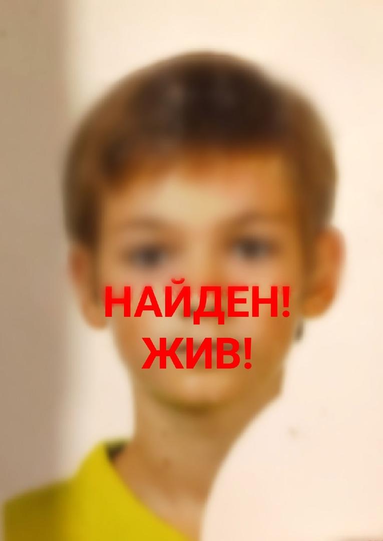 Пропавший в Твери 14-летний мальчик вернулся домой
