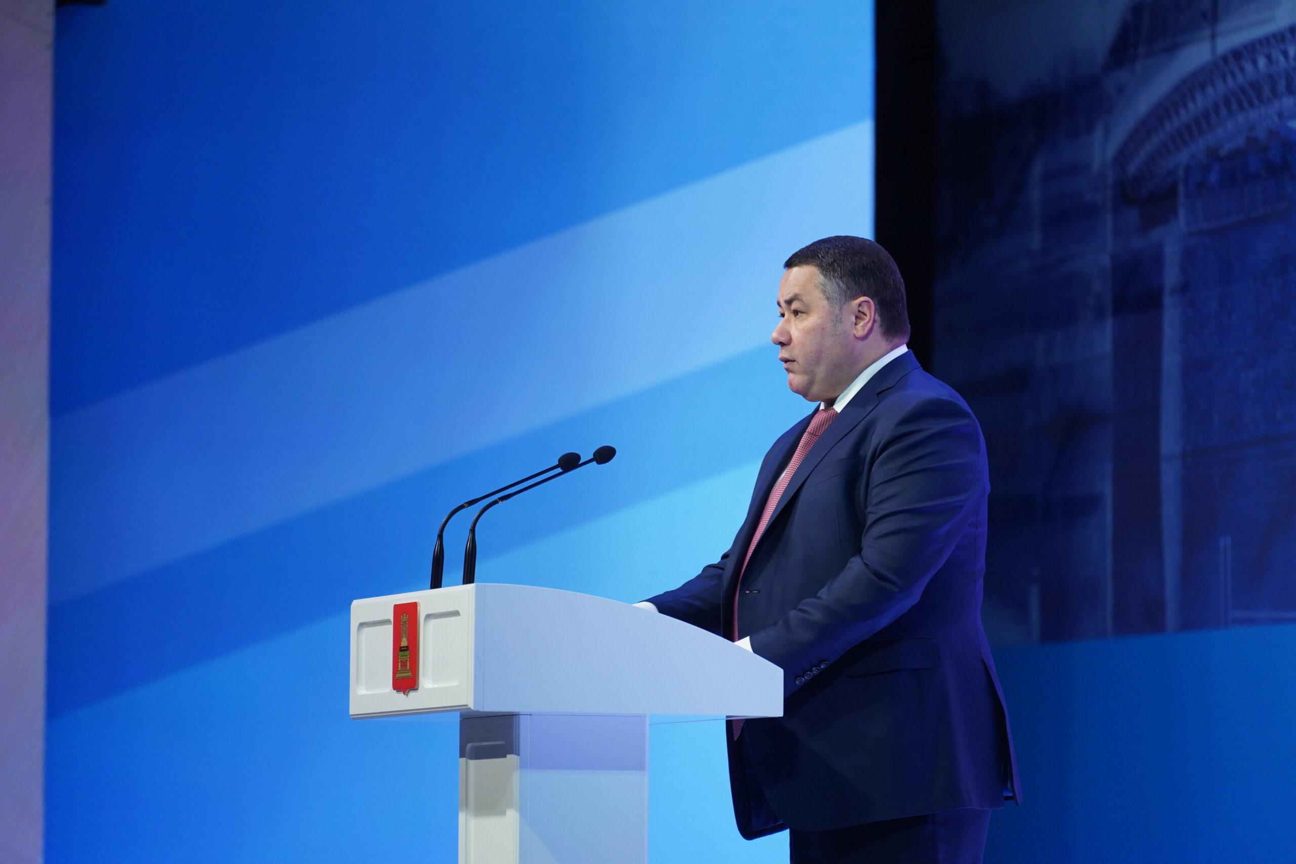 Высший приоритет: губернатор Игорь Руденя рассказал об изменении демографической тенденции