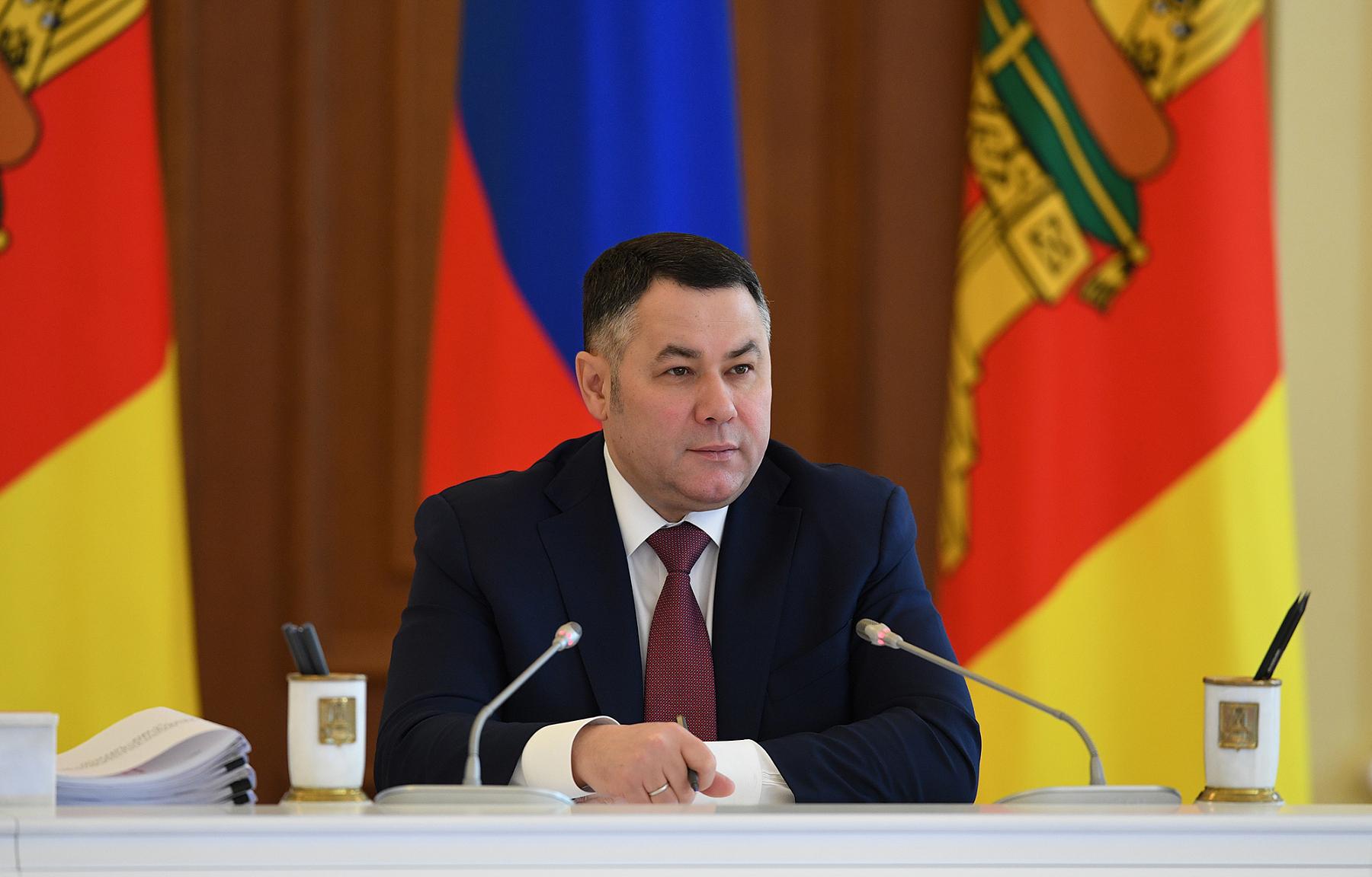 Резиденты ТОСЭР в Тверской области получат новые льготы
