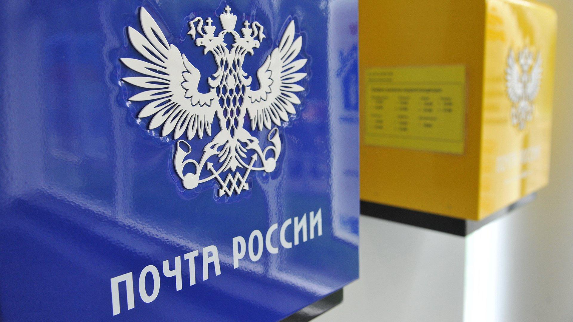 Из-за проблем с интернетом почтовые отделения Тверской области не оказывают некоторые услуги