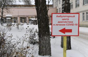 В Тверской области расширены возможности для реабилитации людей, перенесших коронавирус
