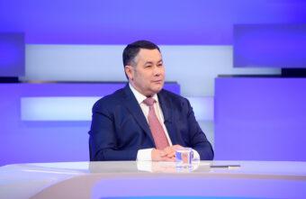 Игорь Руденя: с апреля задержек по детским выплатам в Тверской области не будет