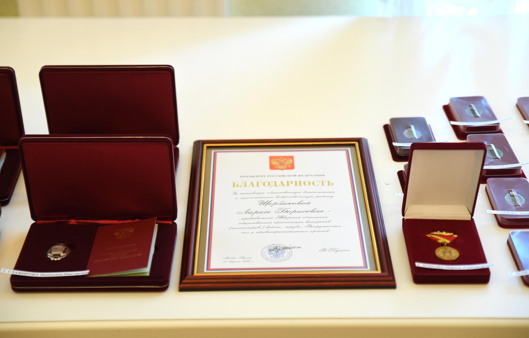 Накануне 8 марта губернатор Игорь Руденя наградил жительниц Тверской области