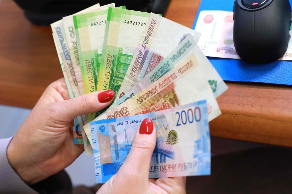 В Тверской области будут новые деньги