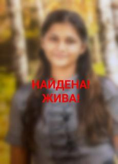 Пропавшая в Тверской области 13-летняя Зина пришла домой 8 марта