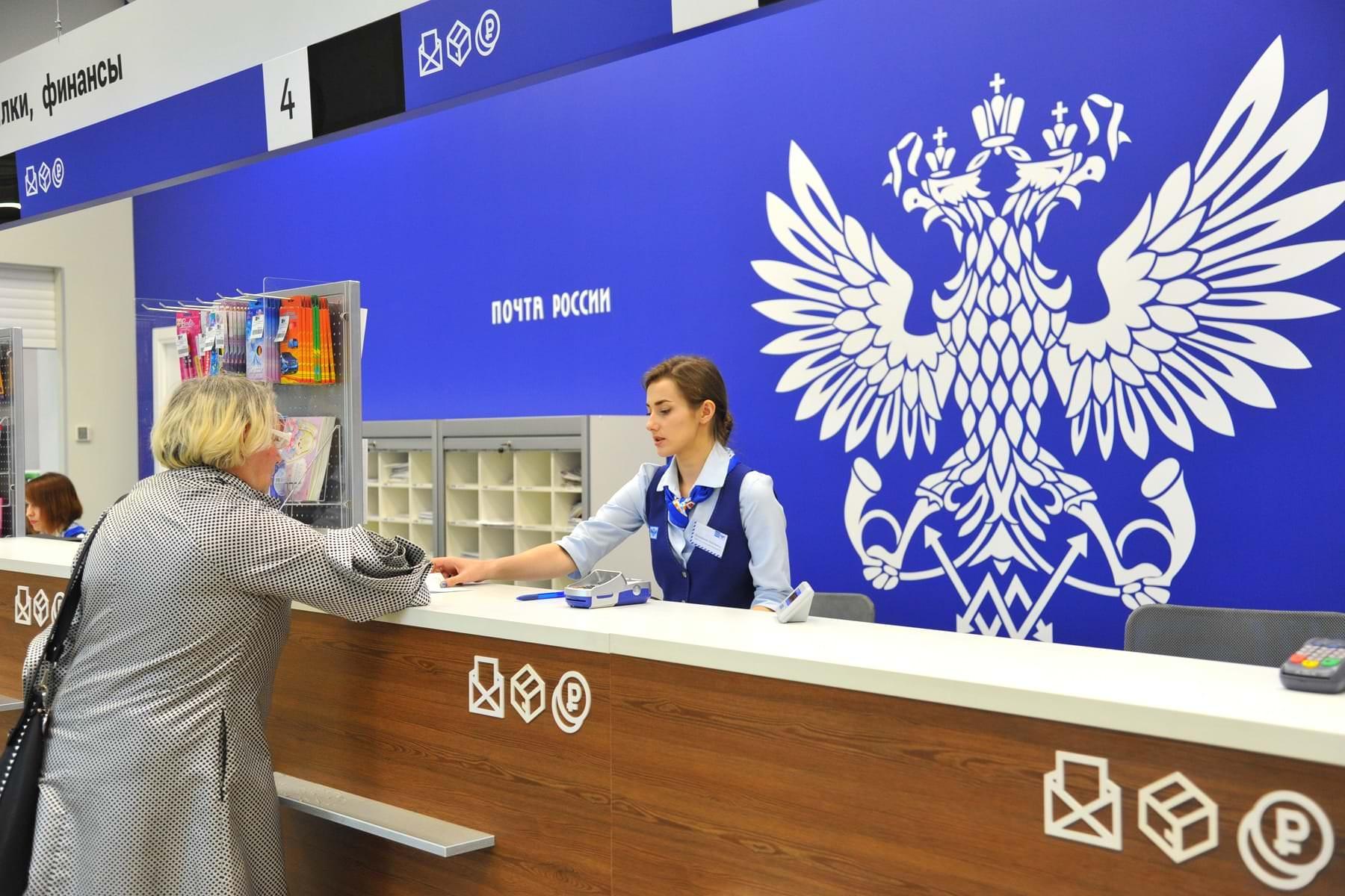 На праздничных выходных изменили график доставки пенсии в Тверской области