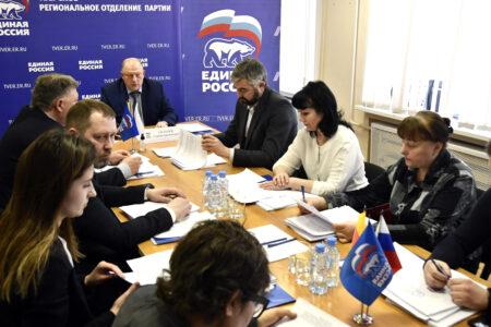 В Тверской области дан старт партийным праймериз «Единой России»
