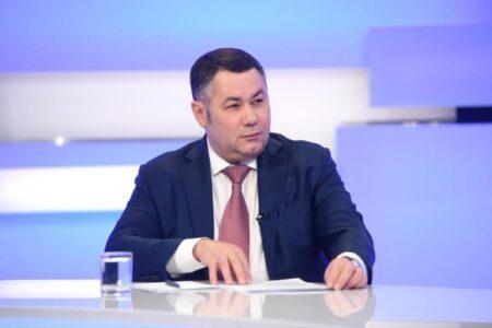 Губернатор Тверской области рассказал о жизни региона в прямом эфире