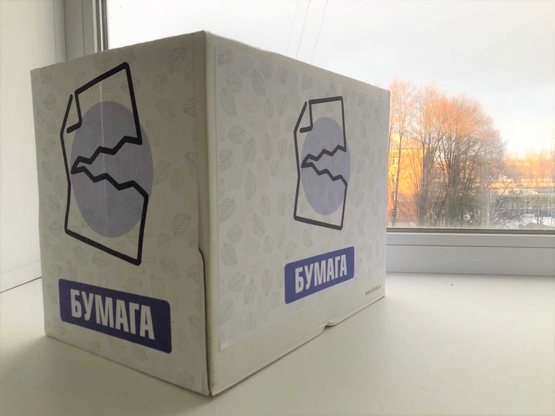 """Экология в двух коробках: РИА Верхневолжье становится самым """"зеленым"""" коллективом"""
