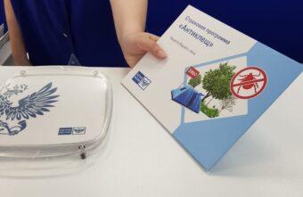 За 2020 год больше 1300 жителей Верхневолжья оформили страховой полис «Антиклещ» в отделениях почтовой связи
