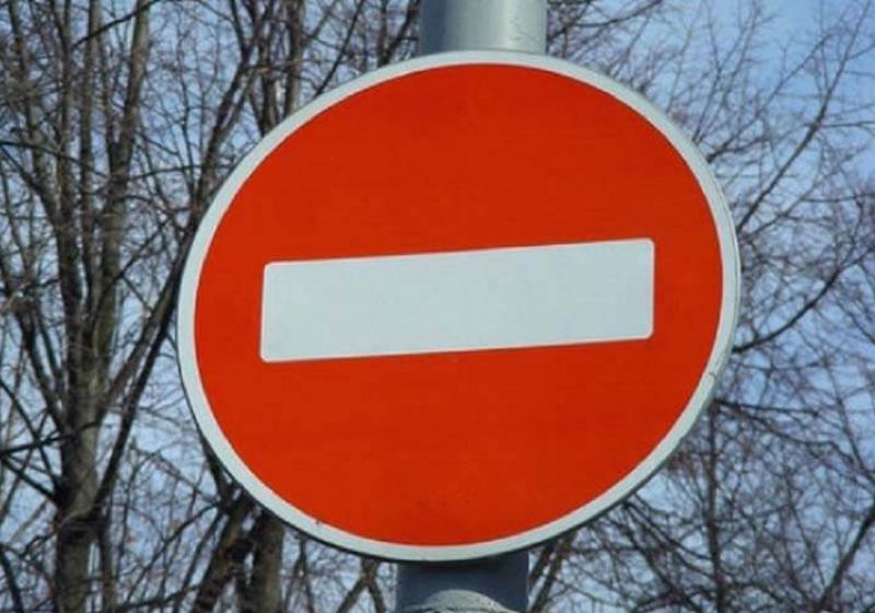 В Твери перекроют часть улицы Андрея Дементьева и площадь