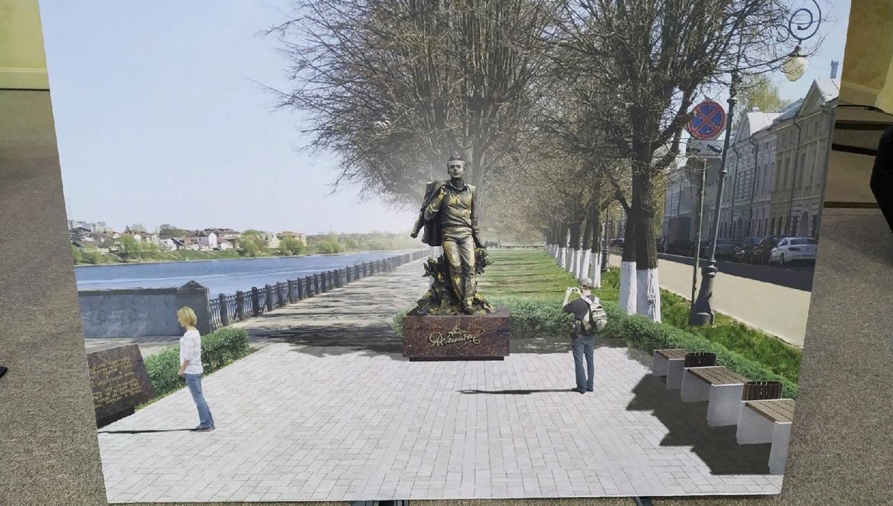Территорию у памятника Андрею Дементьеву благоустроят за 2,4 млн рублей
