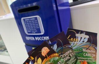Больше 128 000 пакетиков семян приобрели клиенты Тверской почты в 2020 году