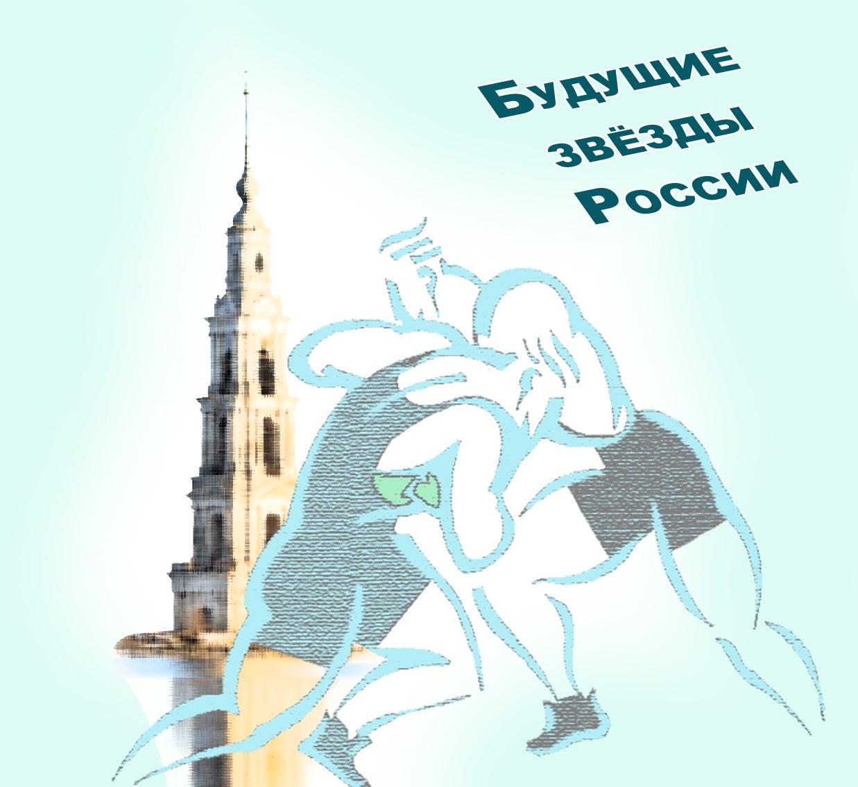 Будущие звёзды России встретятся в Калязине
