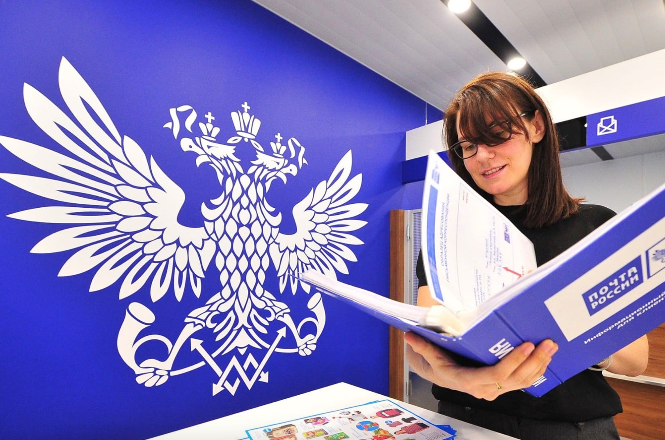 Доставку Почтой России теперь может оплатить получатель посылки