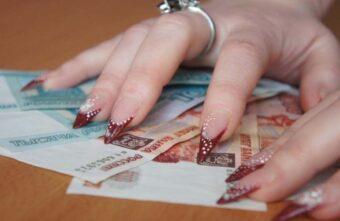 Начальница из Подмосковья прикинулась безработной в Тверской области