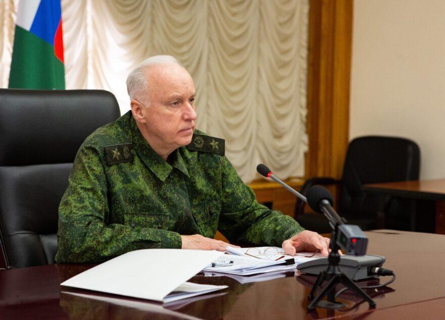 Председатель СК России Александр Бастрыкин провел оперативное совещание с регионами