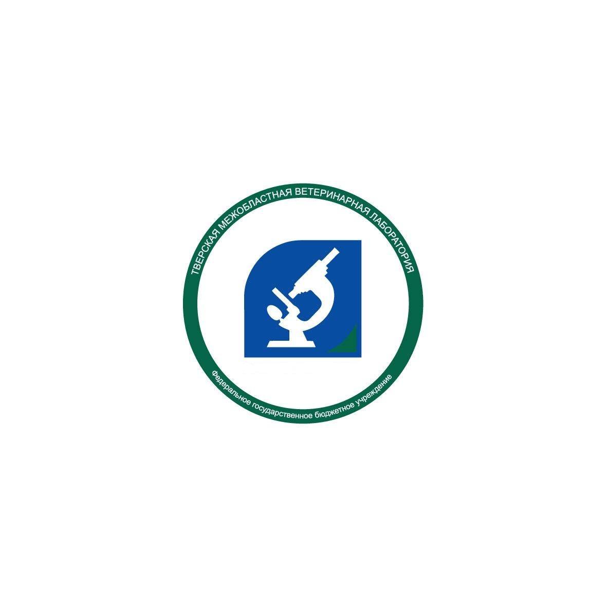 Тверская межобластная ветеринарная лаборатория зарегистрировала товарный знак