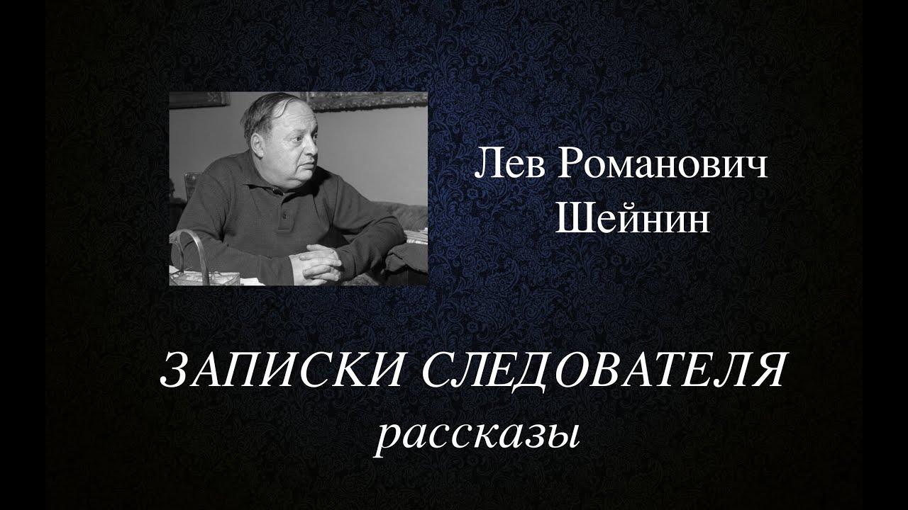 """Торопец отмечает день рождения автора знаменитых """"Записок следователя"""""""